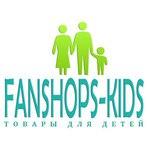 Fanshops-Kids - Ярмарка Мастеров - ручная работа, handmade