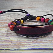 handmade. Livemaster - original item Colorful leather bracelet with engraving and Love beads. Handmade.