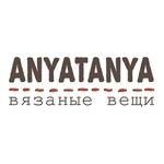 ANYATANYA - Ярмарка Мастеров - ручная работа, handmade