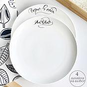 Посуда ручной работы. Ярмарка Мастеров - ручная работа Набор 2 тарелки на выбор из 4 дизайнов с надписью каллиграфией. Handmade.