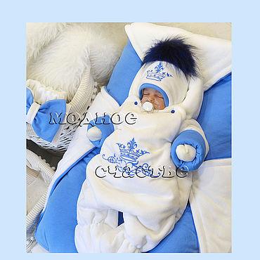 """Товары для малышей ручной работы. Ярмарка Мастеров - ручная работа Комплект на выписку """"Роскошь - 2"""" синий. Handmade."""