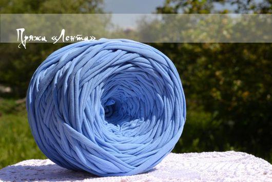 """Вязание ручной работы. Ярмарка Мастеров - ручная работа. Купить Пряжа Лента """"Небесный"""". Handmade. Голубой, пряжа лента"""