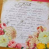 Картины и панно ручной работы. Ярмарка Мастеров - ручная работа Библия о любви. Handmade.