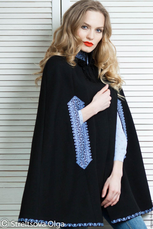 Прима Женская Одежда
