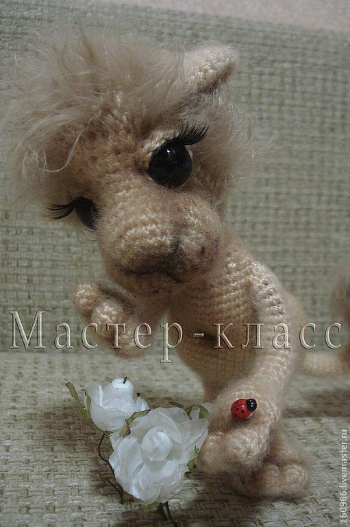 Вязание ручной работы. Ярмарка Мастеров - ручная работа. Купить МК по вязанию Лёвушки. Handmade. Бежевый, игрушки ЯМИ