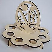 Для дома и интерьера ручной работы. Ярмарка Мастеров - ручная работа Подставка для яиц ХВ. Handmade.