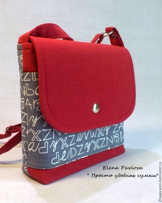 Женские сумки ручной работы. Ярмарка Мастеров - ручная работа. Купить сумочка для прогулок. Handmade. Удобная сумка, повседневная сумка