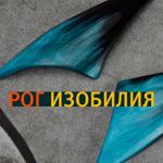 HornAccessories - Ярмарка Мастеров - ручная работа, handmade
