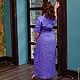 Платья ручной работы. Заказать Сиреневые Сны (платье). Tesoro Style (Виктория). Ярмарка Мастеров. Натуральный лен