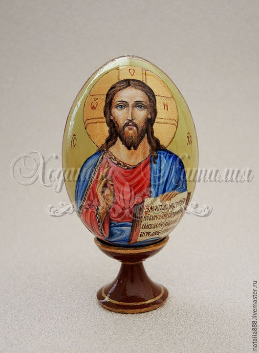 """Люди, ручной работы. Ярмарка Мастеров - ручная работа. Купить Яйцо расписное """"Иисус Христос"""". Handmade. Яйцо, Пасха, подарок"""