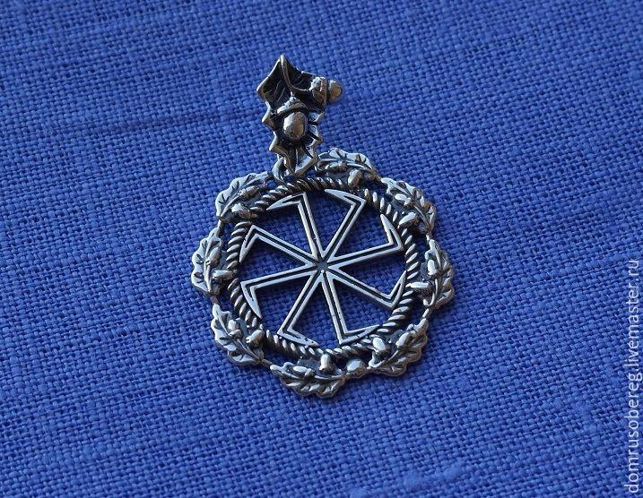 В славянской культуре КОЛОВРАТ считается мощнейшим защитным символом, сочетающим в себе могущественные силы всей четверки солнечных богов