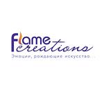 Flame creations - Ярмарка Мастеров - ручная работа, handmade