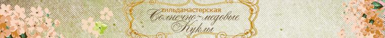 Виктория Фомиченко (vikihoneydolls)