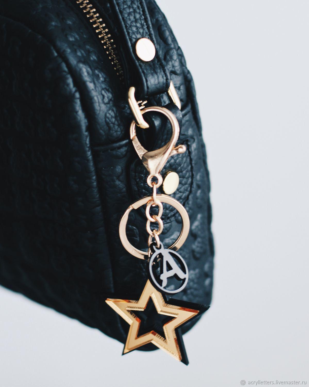 Брелок с буквой имени звезда, звездочка, персонализированный, имя
