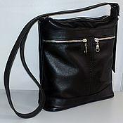 Сумки и аксессуары handmade. Livemaster - original item Leather bag 199. Handmade.