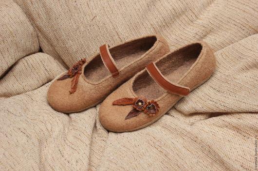 Обувь ручной работы. Ярмарка Мастеров - ручная работа. Купить Туфли валяные. Handmade. Бежевый, туфли ручной работы