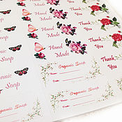 Материалы для творчества handmade. Livemaster - original item Stickers for soap and cosmetics 30 PCs per sheet. Handmade.