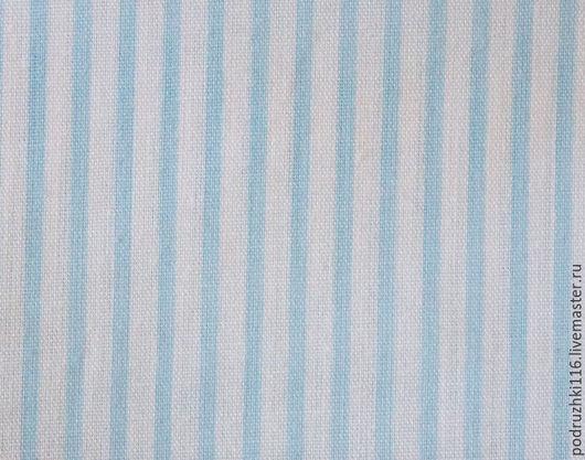 Шитье ручной работы. Ярмарка Мастеров - ручная работа. Купить Ткань Хлопок Полоски Голубые. Handmade. Хлопок, хлопковая ткань