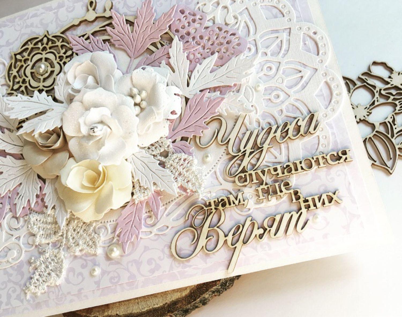 Свадебные открытки интернет магазин