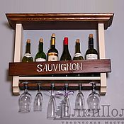 """Для дома и интерьера ручной работы. Ярмарка Мастеров - ручная работа Полка для вина """"Sauvignon"""". Handmade."""