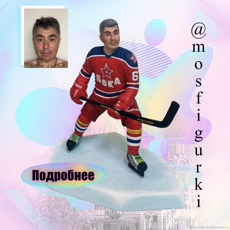Хоккеист навсегда - Статуэтка по фотографии, Статуэтки, Москва,  Фото №1