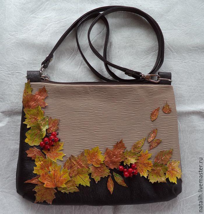 Маленькие сумочки из кожи