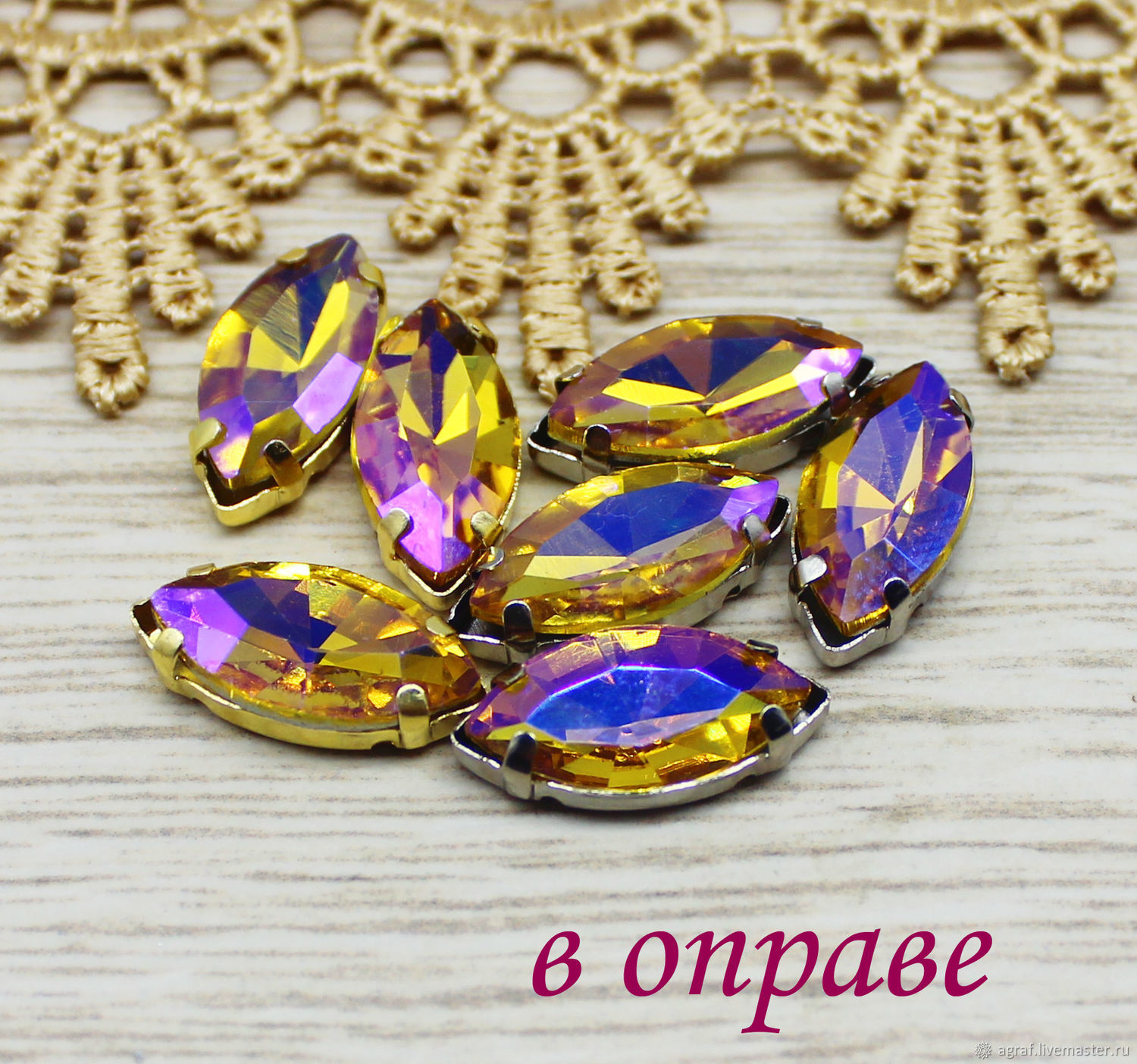 Glass rhinestones 18h9 mm Topaz AB in silver and gold frames, Crystals, Solikamsk,  Фото №1