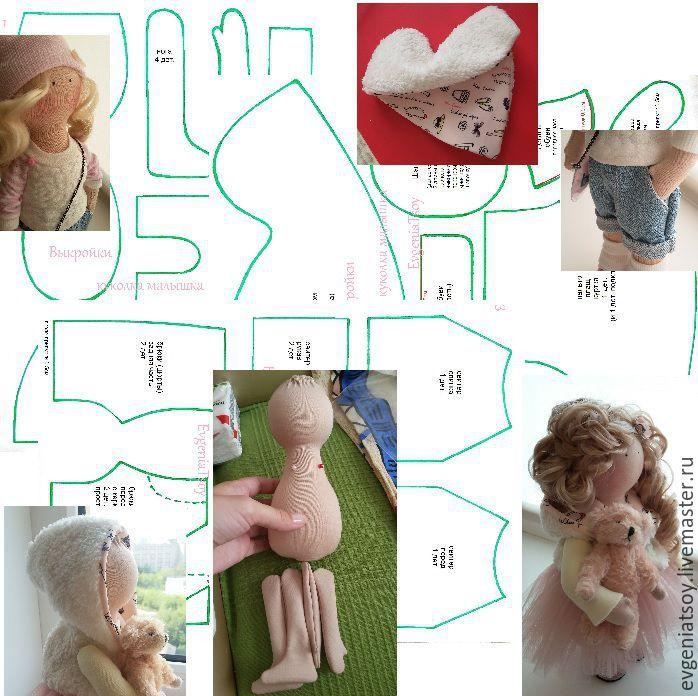 хочу шьем куклу своими руками выкройки и фото свадьба