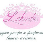 Лавка Чудес (Lchudes) - Ярмарка Мастеров - ручная работа, handmade