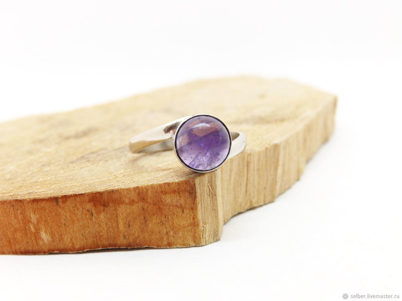 16.5 R. Magic Amethyst ring (a165), Rings, Gatchina,  Фото №1