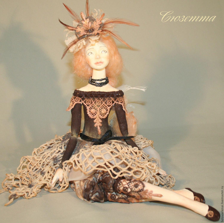 Купить Авторская кукла - комбинированный, авторская ручная работа, авторская работа, авторская кукла