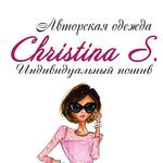 Christina Susoeva (sk-dress) - Ярмарка Мастеров - ручная работа, handmade