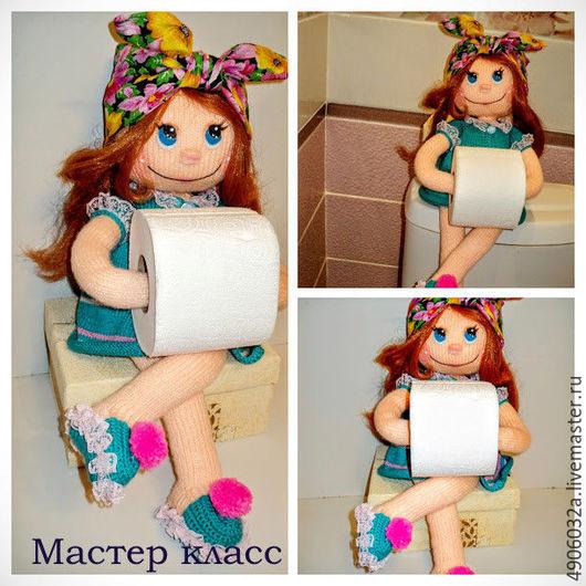 Обучающие материалы ручной работы. Ярмарка Мастеров - ручная работа. Купить Мастер Класс по вязанию.Кукла держатель для туалетной бумаги.. Handmade.