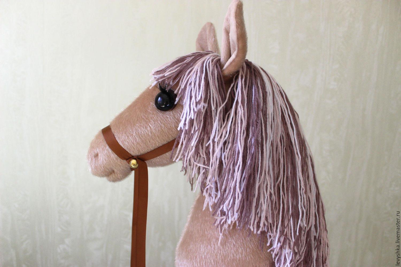 Картинки, картинки как сделать лошадь