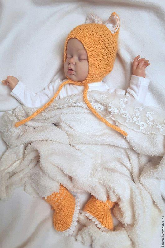 Для новорожденных, ручной работы. Ярмарка Мастеров - ручная работа. Купить Шапочка + пинетки Лисенок. Handmade. Оранжевый