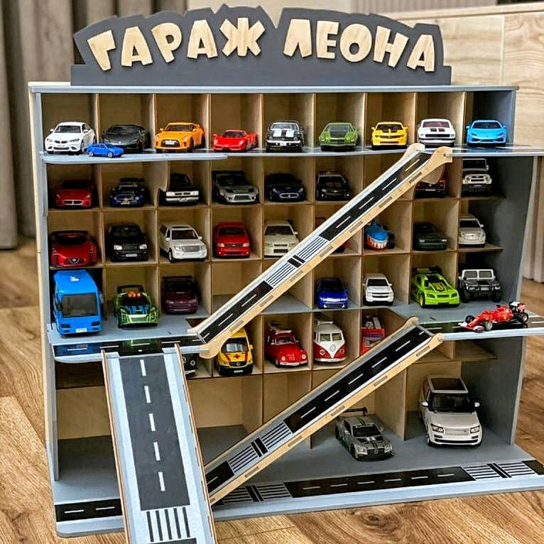 Гараж для машинок с расширенным ячейками игрушка парковка, Игровые наборы, Сергиев Посад,  Фото №1
