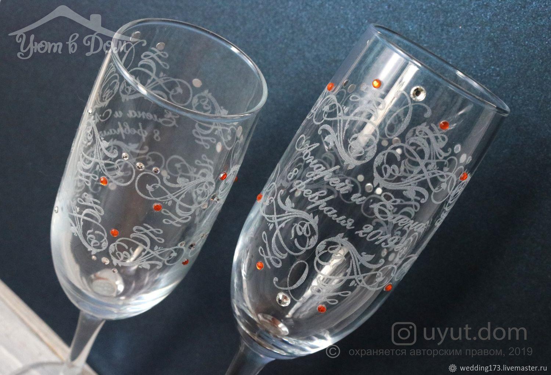 Wine glasses engraved on the wedding, Wedding glasses, Dimitrovgrad,  Фото №1
