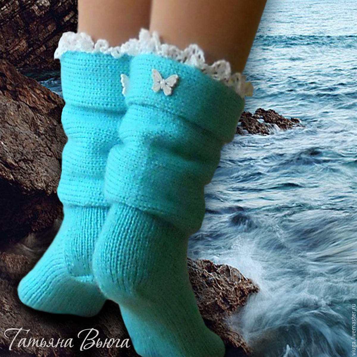 c17cdcb1a2c26 Вязаные носки Поцелуй русалки. Купить вязаные носки отличная идея для  создания душевного комфорта.