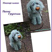 Материалы для творчества handmade. Livemaster - original item Master class Dog Grostic. Handmade.