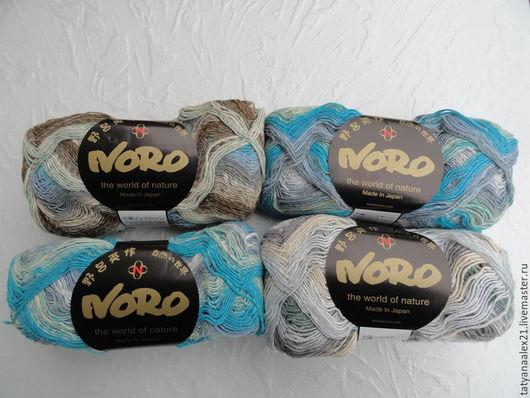 Вязание ручной работы. Ярмарка Мастеров - ручная работа. Купить Пряжа Noro Taiyo Sock № 8. Handmade.