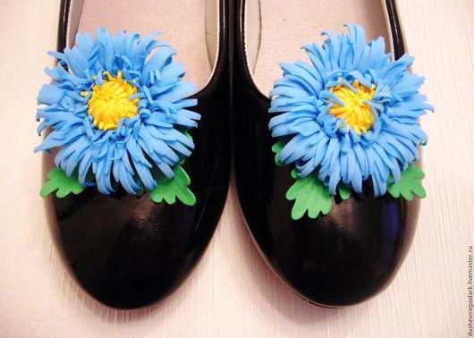 """Украшения для ножек ручной работы. Ярмарка Мастеров - ручная работа. Купить Броши для обуви """"Астры"""". Handmade. Фом, цветы из фоамирана"""