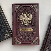Сувениры и подарки handmade. Livemaster - original item Diary with a coat of arms (leather gift book). Handmade.