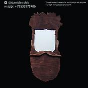 """Для дома и интерьера ручной работы. Ярмарка Мастеров - ручная работа Зеркало """"Борода"""". Handmade."""