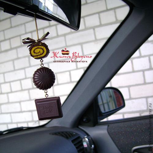 """Автомобильные ручной работы. Ярмарка Мастеров - ручная работа. Купить Подвеска в автомобиль """"Шоколадное трио"""". Handmade. Шоколад, сувениры и подарки"""