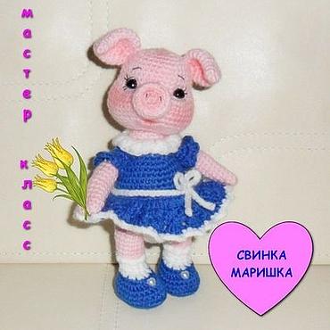 """Куклы и игрушки ручной работы. Ярмарка Мастеров - ручная работа Мастер-класс """"Свинка Маришка"""". Handmade."""
