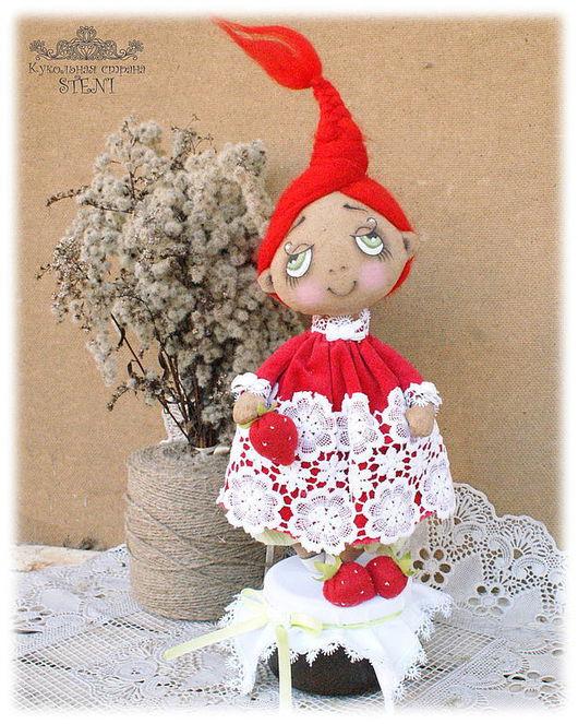 Коллекционные куклы ручной работы. Ярмарка Мастеров - ручная работа. Купить Капелька клубничного варенья. Handmade. Ярко-красный