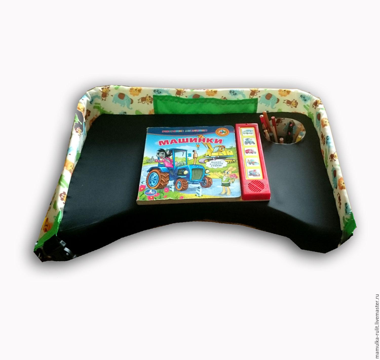 Столик  для ребенка