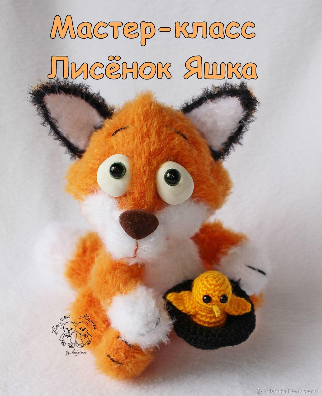 MK 'Fox Yasha', Knitting patterns, Pechora,  Фото №1