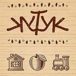 Кутук (kutuk2) - Ярмарка Мастеров - ручная работа, handmade