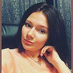 Екатерина Абрамова (ekateriabramova) - Ярмарка Мастеров - ручная работа, handmade